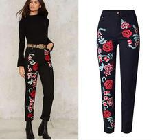 Свободные прямые джинсы в европейском стиле с высокой талией