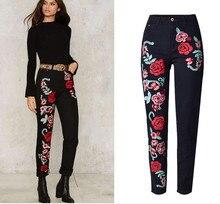 Европейский стиль свободные джинсы с высокой талией вышитые прямые джинсы модные женские повседневны