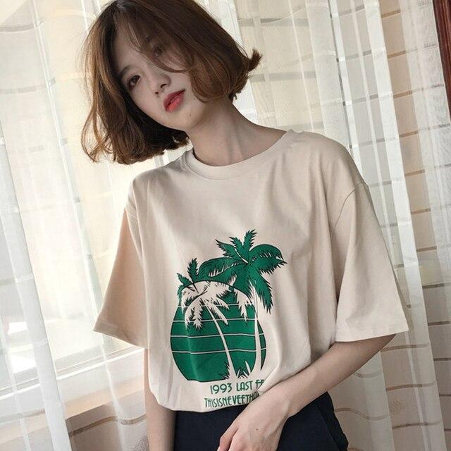 Style Korean 2018