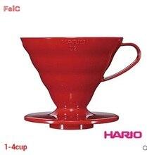 1 stück 3 farben hario kaffee tropf V60 hitzebeständigen harz VD-02 1-4cups für barista