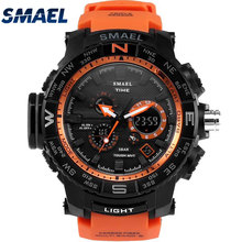 SMAEL Brand Men Sport Watches Dual Display Watch Man LED Digital Analog Electronic Quartz Wristwatch 50M Waterproof Male Clock