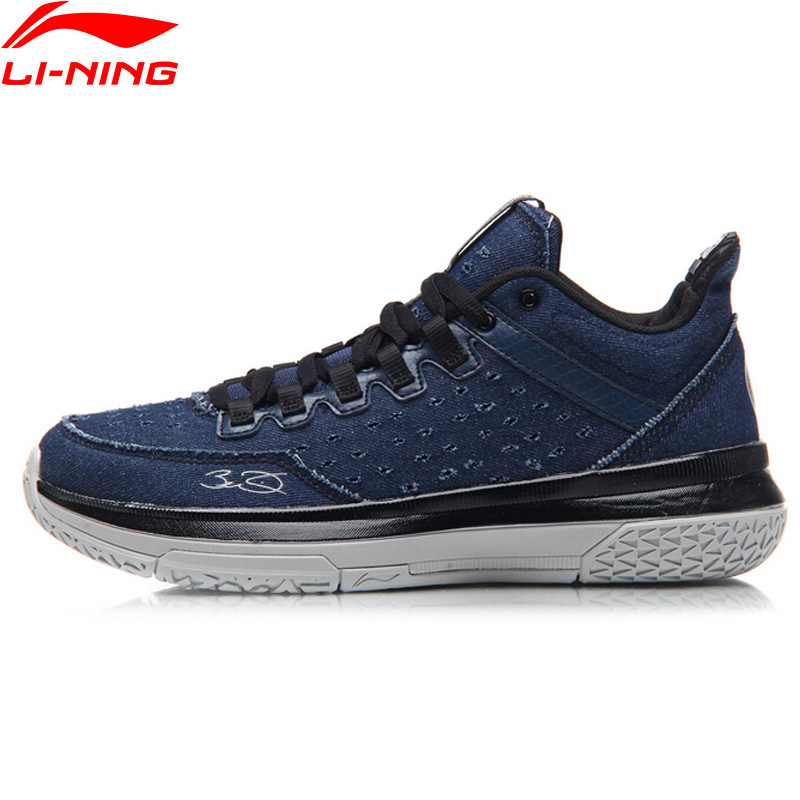 Li Ning Men Wade All Day 2 On Court Basketball Shoes Breathable Cushioning LiNing Sneakers Sport