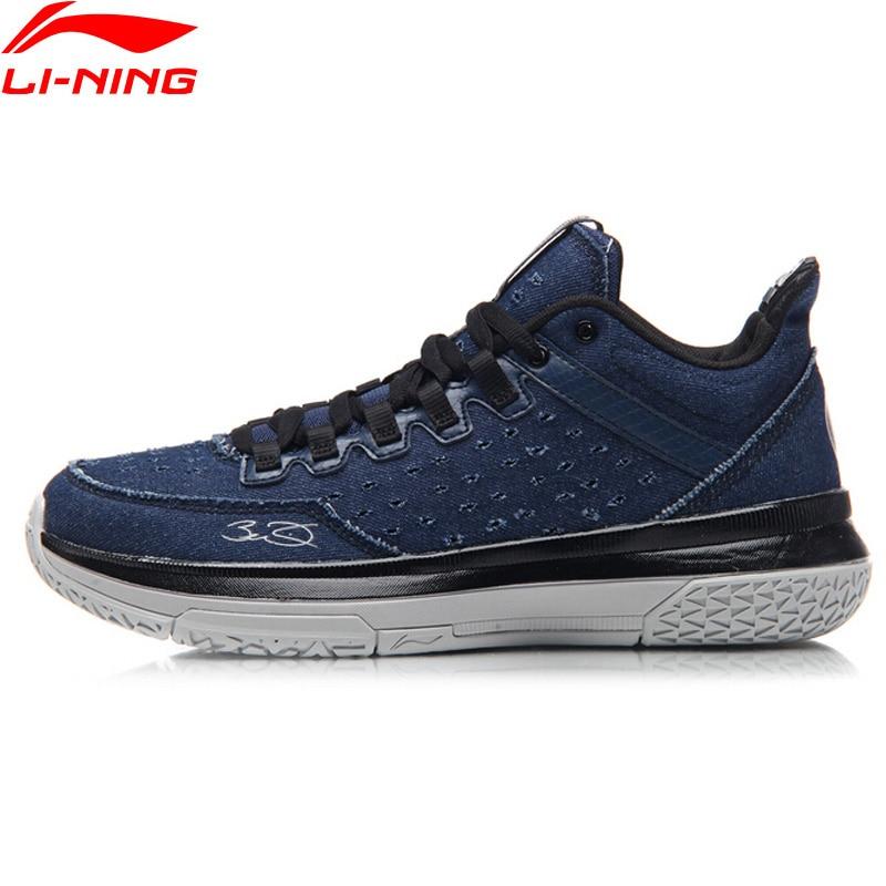 Li-ning hommes Wade toute la journée 2 sur cour chaussures de basket-ball respirant amorti doublure baskets chaussures de Sport ABPM013 XYL110