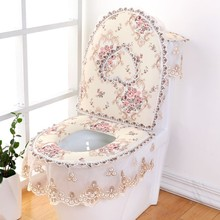 3 pieces/set European Lace Toilet Seat Cushion Household Zipper Washer Winter U-shaped