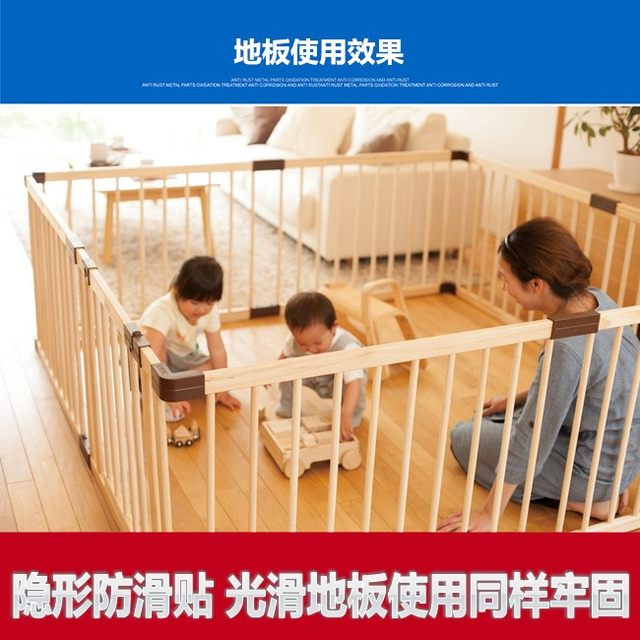 80*61cm 8pcs Solid Wood Baby Toddler Game Fence Child Safety Fence Door  Wooden Child Safety Gate Baby Playpens Solid Wood