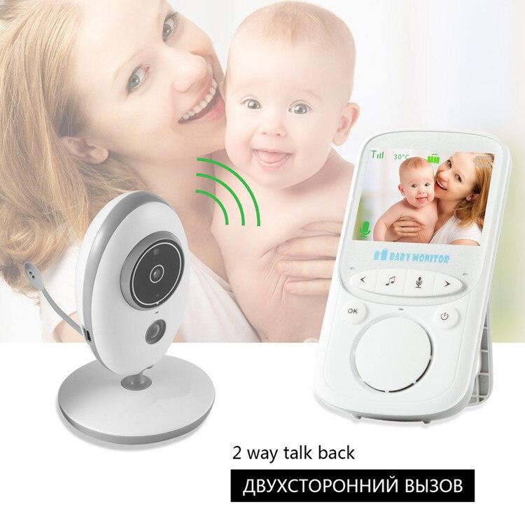body care monitor