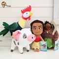 4pcs/set Princess 15-30cm Moana Plush Doll Pink Pua Pepa Pig Stuffed Toys Gifts for children. Free Delivery