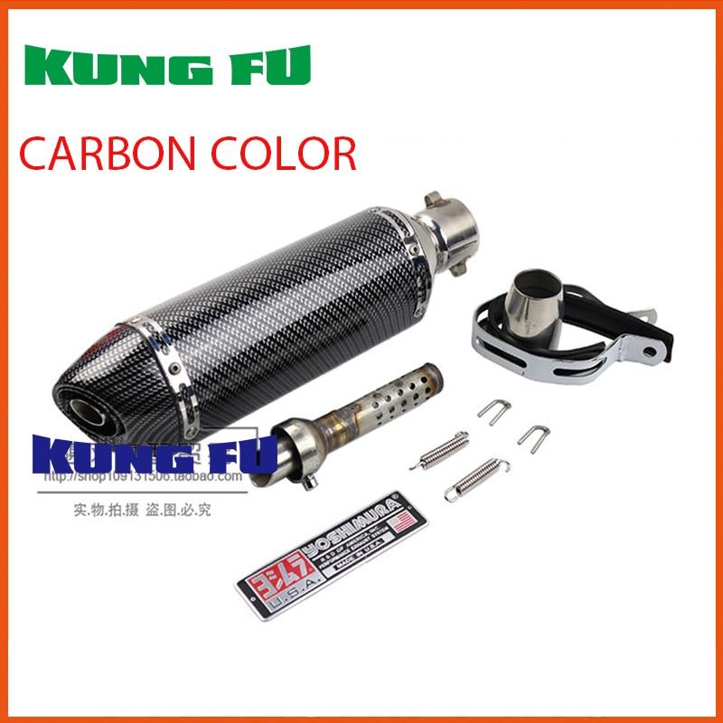 Modified DUKE ER6N ER6R YZF600 TTR 200cc 250cc 300cc 600cc CBR CB400 - Ategolion beic modur a rhannau