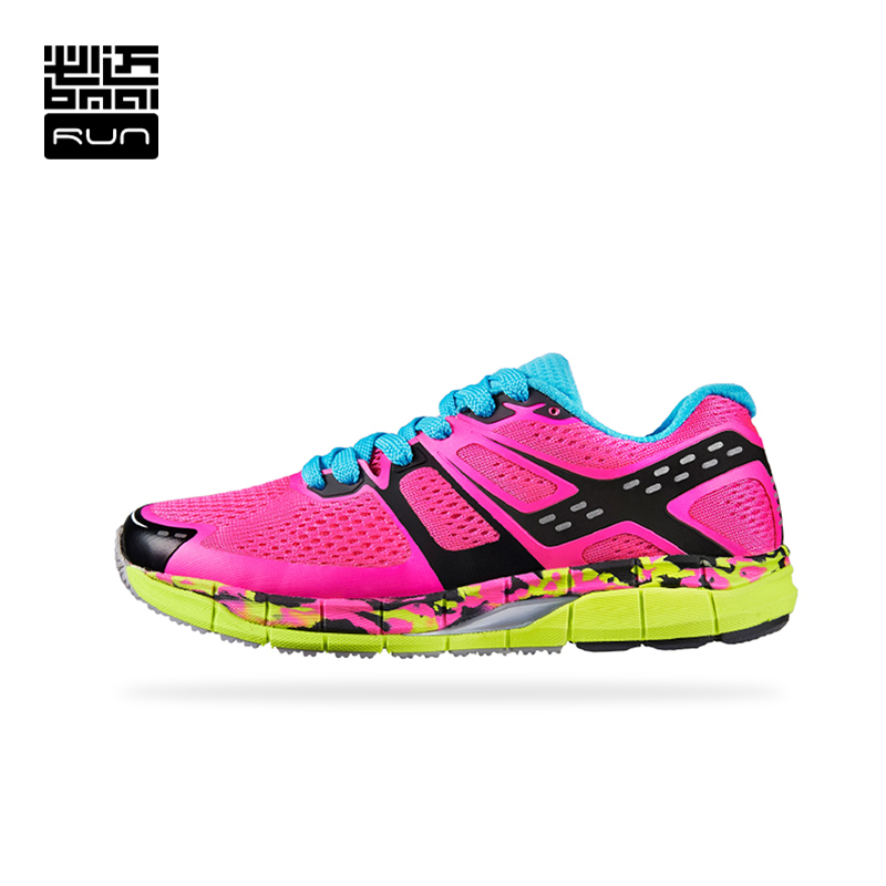 BMAI Running Shoes Man&Woman Marathon 21KM Cushioning Professional Outdoor Running Athletic Shoes Outdoor Sport Shoes Sneakers bmai running shoes professional cushioning marathon 42km for women anti slip breathable athletic outdoor sport sneakers