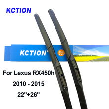 цена на Windshield wiper blade windscreen wiper car accessories for Lexus RX Series RX300 RX330 RX350 RX400h RX450h Fit Hook/Push Button
