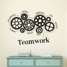 Teamwork Gears Vinyl Wall Decal Office Space Inspiring Quote Sticker Decoration Style Murals AY1589