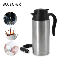 750ML Portable Car Heating Cup with 12v cigarette charger Stainless Steel Kettle Travel Coffee Tea Heated cup Mug
