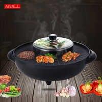 AIWILL BBQ Rookloze Elektrische Non-stick Grill Pan Shabu Hot Pot 2-IN-1