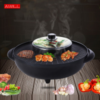 AIWILL BBQ Smokeless Electric Non Stick Grill Pan Shabu Hot Pot 2 IN 1