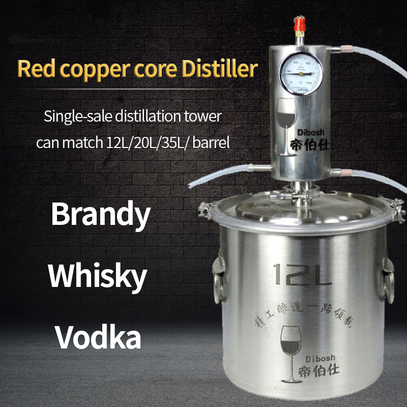 12L/20L/35L/ Moonshine Alcohol Distiller Red Copper Core Distiller Kit Vodka Making Machine Home Distillery Alcohol Brewing