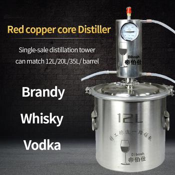 12L 20L 35L Moonshine destylator alkoholu czerwony rdzeń miedziany destylator zestaw wódki maszyna do produkcji domu destylarni alkoholu warzenia tanie i dobre opinie DIBOSH RS-12 20 35-001 Moonshine Distiller 25*25*58 cm 5 kg Durable Home Brewing Ethyl Alcohol Brandy Whishy Vodka Alcohol Water