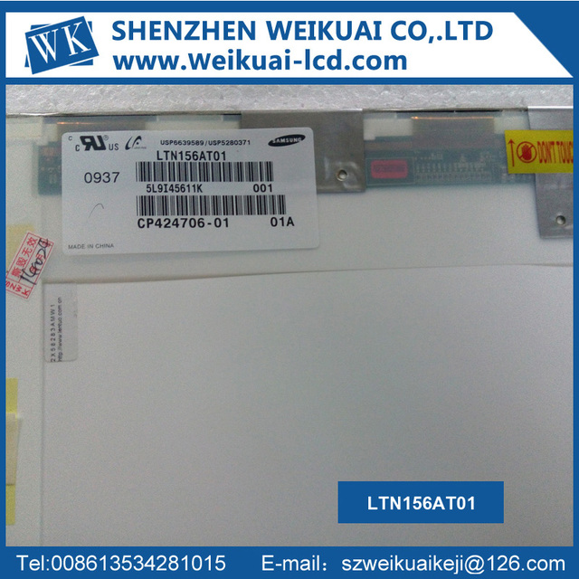 LTN156AT01 LP156WH1 LP156WH1 TLC1 CLAA156WA01A N156B3-L0B N156B3-L04 B156XW01 N156B3-L01 15.6 INCH LCD SCREEN FOR LAPTOP