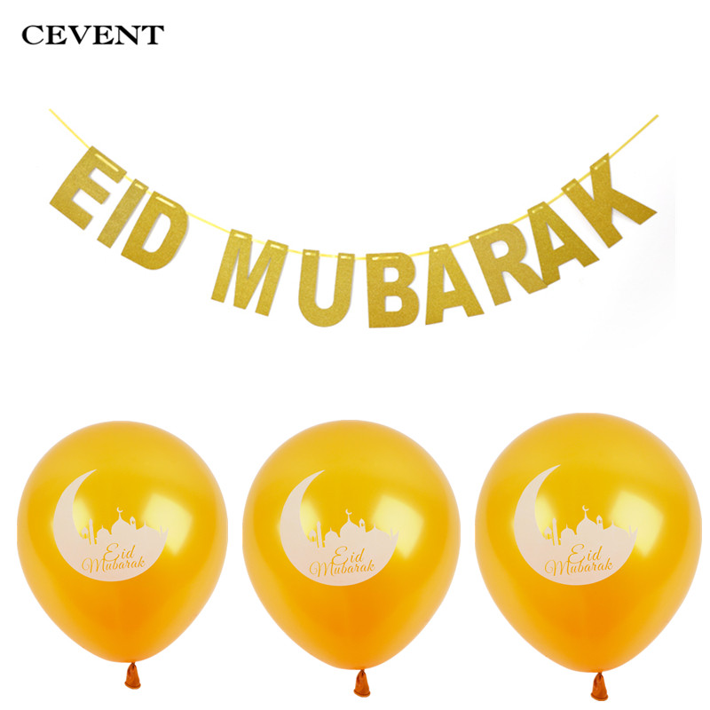 Aliexpress.com : Buy CEVENT 1pc Gold Eid Mubarak Banner ...