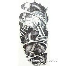 Design Mechanics 21x10cm Cool Waterproof Temporary Tattoo Stickers