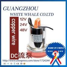 Оптовая продажа китайской Рынок цена Электрический автомобильный аккумулятор Home Farm DC высокого подъема водяного насоса орошения 24 В