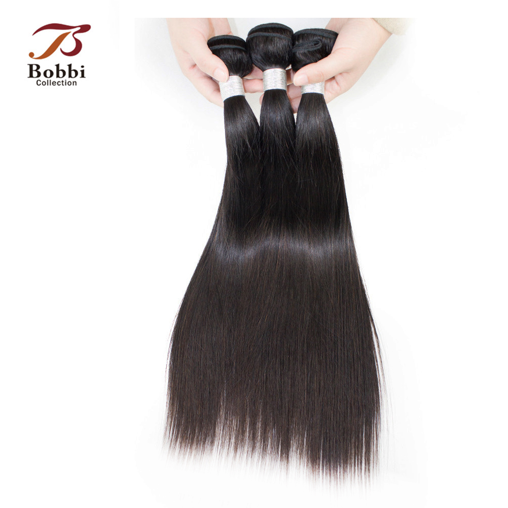 Bobbi Collection Malaysian Straight Hair Weave 2/3 Bundles 10-26 inch Non Remy Human Hair Extension Natural Brown Color