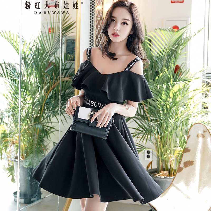 Dabuwawa Women Caual Shoulder Strap Black Dress 2019 New Summer Ruffled High Waist Letter Dress D18BDR236