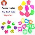 26 pcs cor play dough modelo brinquedos ferramenta de argila luz 3d criativo conjunto de ferramentas de modelagem de argila playdough plasticina presente para crianças