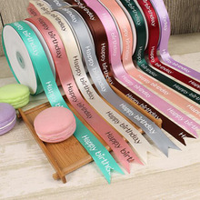 89Meters Satin Ribbon Happy Birthday Printed Packing Ribbons Decorative Party Gift Tape DIY Crafts
