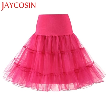 2018 Newly Skirts Womens High Quality High Waist Pleated Short Skirt Adult Tutu Dancing Skirt Levert dropshipped May 25 1