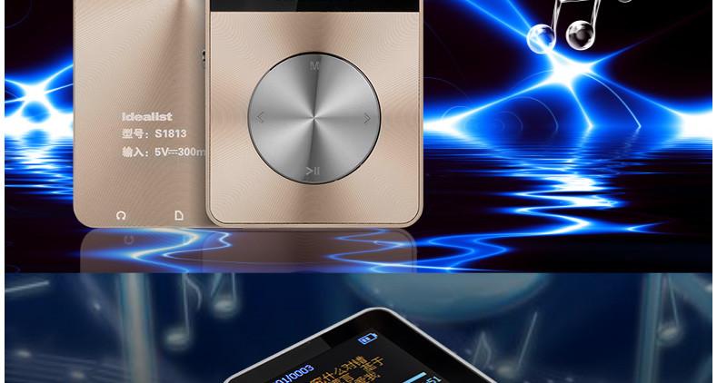 Brand Idealist Metal MP3 MP4 Player 4GB/8GB/16GB Video Sport MP4 Flash HIFI Slim MP4 Video Player Radio Recorder Walkman Speaker 12
