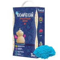 Farbe ton plastilin Farbe Sand Kinetische Sand Magie Montessory Kinder Bildung Schleim flauschigen Spielzeug Kinder Kreativität 3 kg
