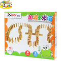 100PCS multiplication division mathematics dominoes, children's preschool education cognitive learning educational toys