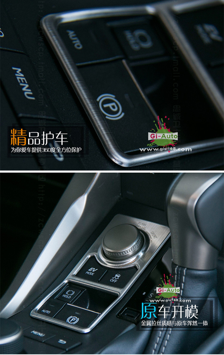 Car body sticker design eps - Gi Auto Design For Lexus Nx 200 200t 300h Stainless Eco Sport Normal Mode Eps Ev Control Switch Panel Surround Trim 1p In Interior Mouldings From