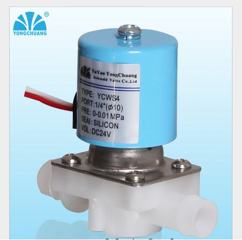 Normally Closed NC Drinking Fountains RO Drinking Machine Rectangular Low Pressure  DC 12V  DN10 Water Steam Solenoid Valve