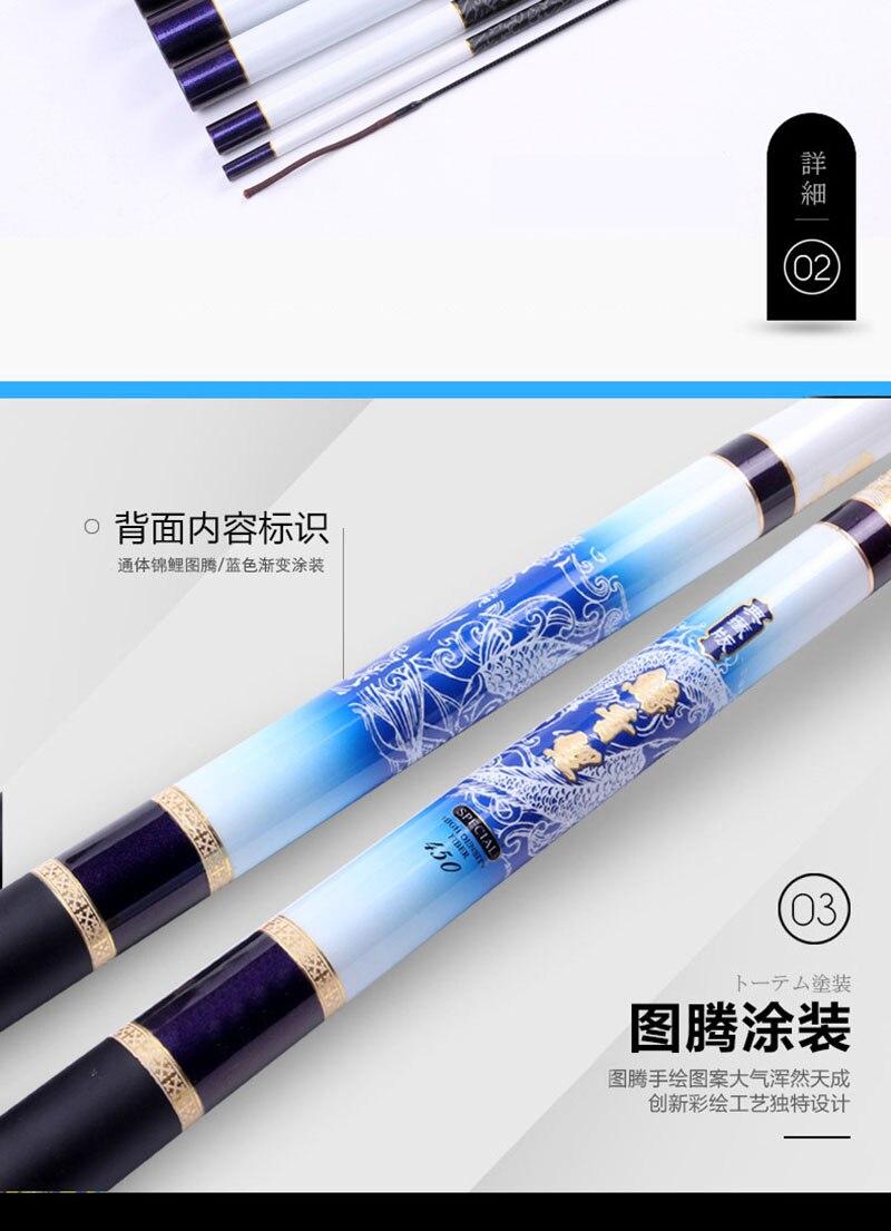 Telescópica De Fibra De Carbono Taiwan Vara
