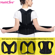 Adjustable Back Posture Corrector Clavicle Spine Back Shoulder Lumbar