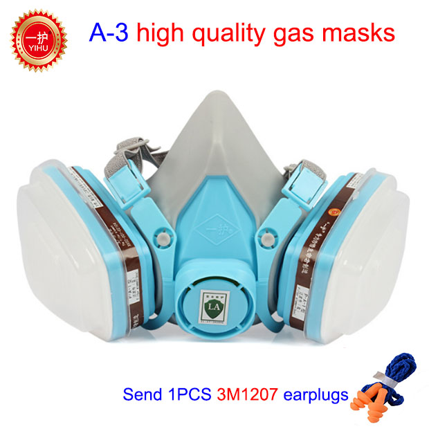 The new 2017 gas mask medical silicone paint dust dust respirator masks spraying pesticide chemical activated carbon industry new gas safety protection mask special dust proof masks spraying formaldehyde chemical carbon protective needed