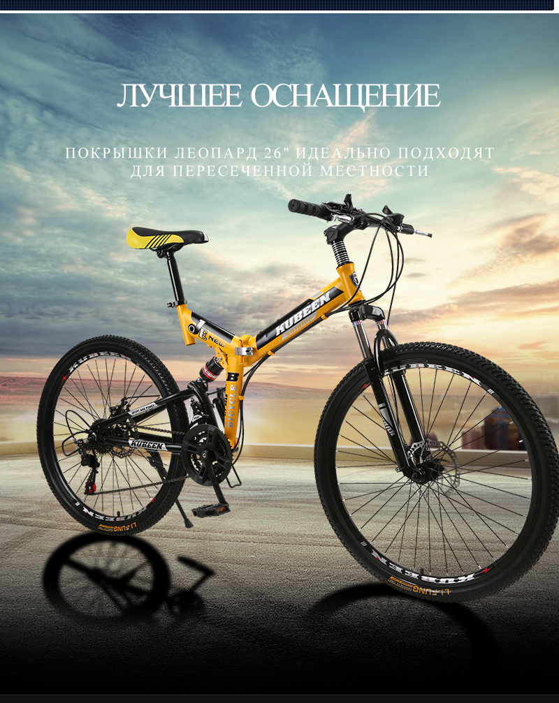 HTB11eIZiXkoBKNjSZFkq6z4tFXaJ KUBEEN mountain bike 26-inch steel 21-speed bicycles dual disc brakes variable speed road bikes racing bicycle BMX Bike