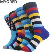 Myored новые стили Разноцветные полосатые летние носки мужские хлопок Носки для мужчин свадебные подарки бизнес носок для пары