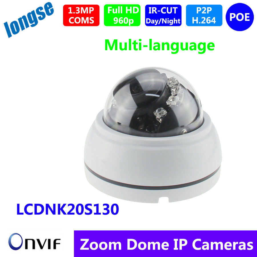 ФОТО 1.3M 960P Full HD Security Camera IP plastic  dome P2P IR Cut Camera IR range 20m Support Onvif 2.0