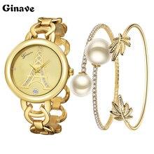 New Fashion 2017 Luxury Pear Diamond Watches Women  Quartz Watch For Ladies Dress Watch Gold Clock Set Relogio Feminino Montre