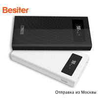 Original Besiter Power Bank 20000 mAh 2 Quick Charge 3.0 PowerBank Portable Charger External Battery For iPhone Xiaomi HUAWEI