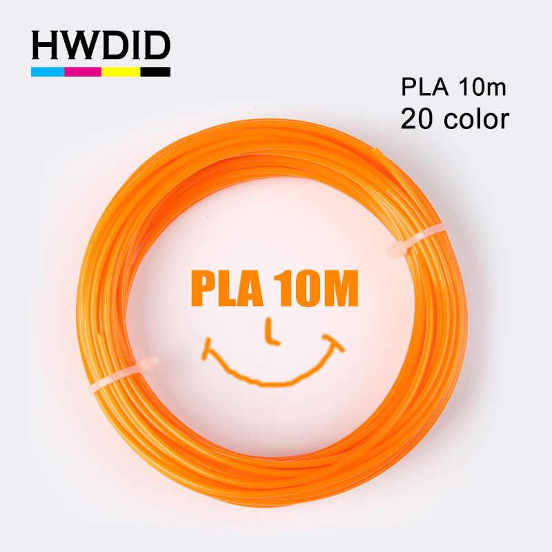 HWDID 10 цветов 20 цветов 3D Ручка накаливания PLA 1,75 мм пластиковые резиновые печатные материалы для 3d принтера для ручки 3D ручки 5 м 10 м