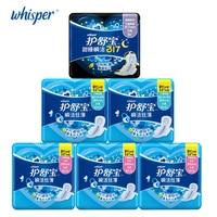Sanitary Napkin Soft Mesh Ultra Thin Women Pads Day Regular Flow + Heavy Flow + Night Use
