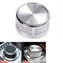 BBQ@FUKA Car Gear shift Knob Switch Button Silver Cover Trim Styling Sticker Fit For Range Rover Evoque  2011-2016