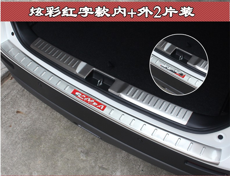 304 Stainless Steel Internal external Rear bumper Protector Sill for Suzuki Vitara 2015 2016 2017 Auto parts 2PCS/SET new arrival for lexus rx200t rx450h 2016 2pcs stainless steel chrome rear window sill decorative trims
