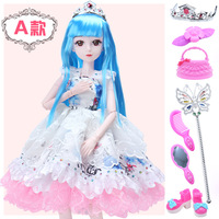 FASHION BABY DOLL WITH CLOTH 60cm DOLL TOY WITH BOX FOR CHILDREN GIRL GIFT SY11