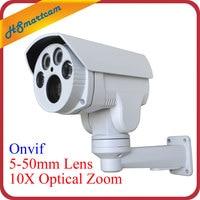 HD 1080P 2.0MP IP Camera 10X Optical Zoom 4 LED IR Night Vision Mini PTZ Security Camera P2P Onvif 5 50mm Lens PTZ Bullet Camera
