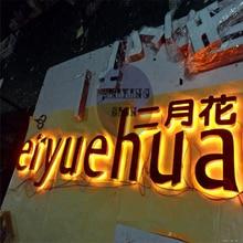 Заводские вывески с металлической подсветкой, слова с подсветкой