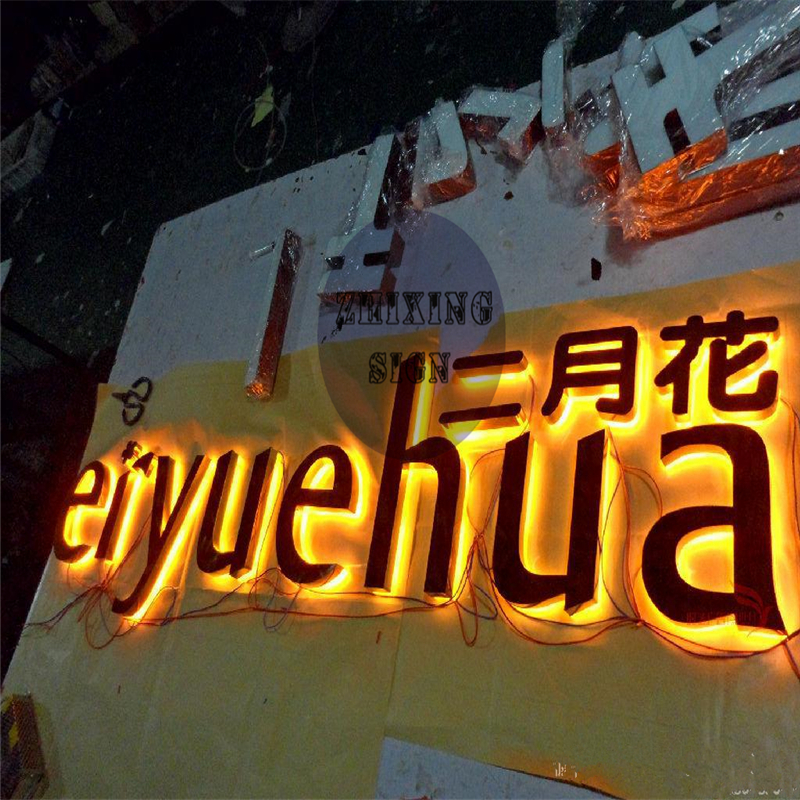 Factory Outlet Metal Backlit Signage, Backlit Words